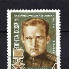 Sellos: 1971 RUSIA-URSS-UNIÓN SOVIÉTICA YVERT 3714 HÉROE CORONEL VLASOV MNH** NUEVO SIN FIJASELLOS. Lote 260641610