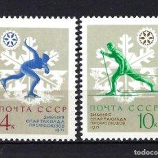 Sellos: 1970 RUSIA-URSS-UNIÓN SOVIÉTICA YVERT 3678/3679 DEPORTES INVIERNO SPARTAKIADA MNH** NUEVOS SIN FIJAS. Lote 260641805
