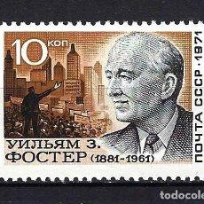 Sellos: 1971 RUSIA-URSS-UNIÓN SOVIÉTICA YVERT 3779 WILLIAM FOSTER MNH** NUEVO SIN FIJASELLOS. Lote 260642495