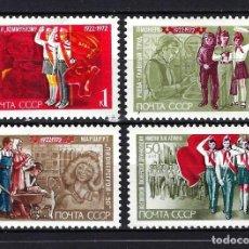 Sellos: 1972 RUSIA-URSS-UNIÓN SOVIÉTICA YVERT 3832/3835 ANIV PIONEROS, BOY SCOUTS MNH** NUEVOS SIN FIJASELL. Lote 260642570