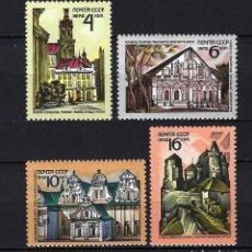 Sellos: 1972 RUSIA-URSS-UNIÓN SOVIÉTICA YVERT 3859/3862 ARQUITECTURA DE UCRANIA MNH** NUEVOS SIN FIJASELLOS. Lote 260642785