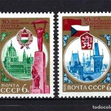 Sellos: 1975 RUSIA-URSS-UNIÓN SOVIÉTICA YVERT 4128/4129 LIBERACIÓN HUNGRÍA Y CHECOSLOVAQUIA MNH** NUEVOS SIN. Lote 260798670