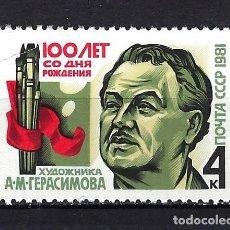 Sellos: 1981 RUSIA-URSS-UNIÓN SOVIÉTICA YVERT 4836 PERSONAJES, GERASIMOV MNH** NUEVO SIN FIJASELLOS. Lote 260805930