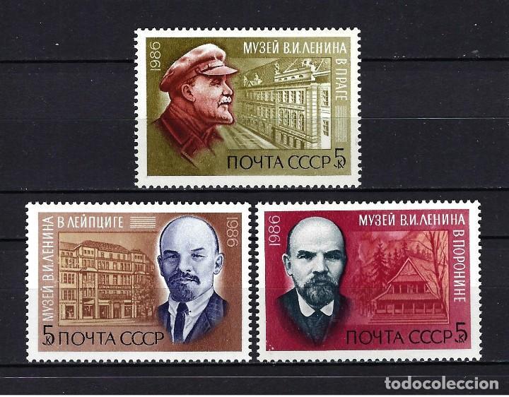1986 RUSIA-URSS-UNIÓN SOVIÉTICA YVERT 5298/5300 ANIVERSARIO LENIN MNH** NUEVOS SIN FIJASELLOS (Sellos - Extranjero - Europa - Rusia)