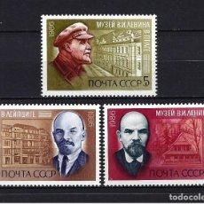 Francobolli: 1986 RUSIA-URSS-UNIÓN SOVIÉTICA YVERT 5298/5300 ANIVERSARIO LENIN MNH** NUEVOS SIN FIJASELLOS. Lote 261224960