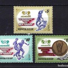Francobolli: 1986 RUSIA-URSS-UNIÓN SOVIÉTICA YVERT 5313/5315 DEPORTES, FÚTBOL, MUNDIAL MÉXICO '86 MNH** NUEVOS SI. Lote 261225630