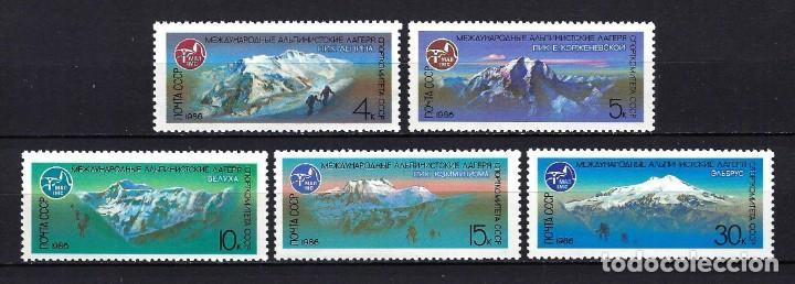 1986 RUSIA-URSS-UNIÓN SOVIÉTICA YVERT 5335/5339 MONTAÑISMO, MONTAÑAS MNH** NUEVOS SIN FIJASELLOS (Sellos - Extranjero - Europa - Rusia)