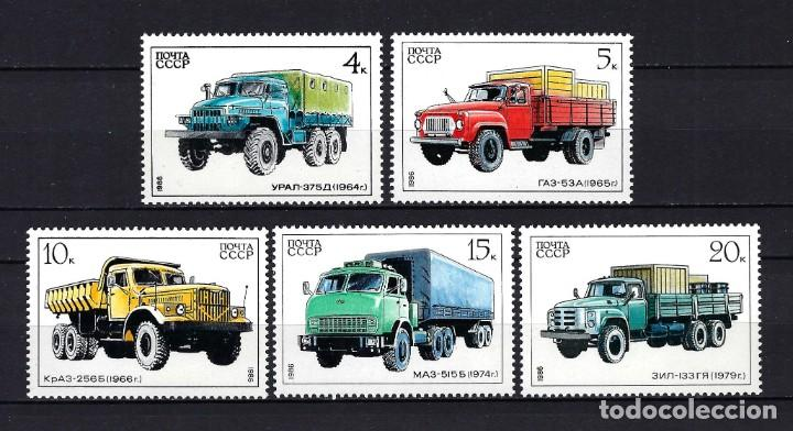 1986 RUSIA-URSS-UNIÓN SOVIÉTICA YVERT 5330/5334 INDUSTRIAL AUTOMÓVIL, CAMIONES MNH** NUEVOS SIN FIJA (Sellos - Extranjero - Europa - Rusia)
