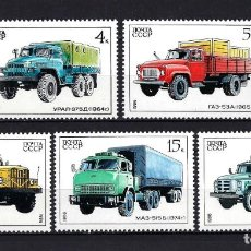 Francobolli: 1986 RUSIA-URSS-UNIÓN SOVIÉTICA YVERT 5330/5334 INDUSTRIAL AUTOMÓVIL, CAMIONES MNH** NUEVOS SIN FIJA. Lote 261225985
