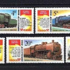 Francobolli: 1986 RUSIA-URSS-UNIÓN SOVIÉTICA YVERT 5347/5351 TRENES, LOCOMOTORAS VAPOR MNH** NUEVOS SIN FIJASELLO. Lote 261226480