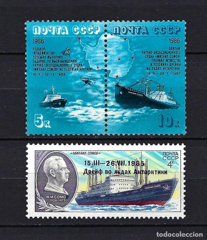 1986 RUSIA-URSS-UNIÓN SOVIÉTICA YVERT 5344/5346 BARCO ANTÁRTICO MIKHAIL SOMOV MNH** NUEVOS SIN FIJAS (Sellos - Extranjero - Europa - Rusia)