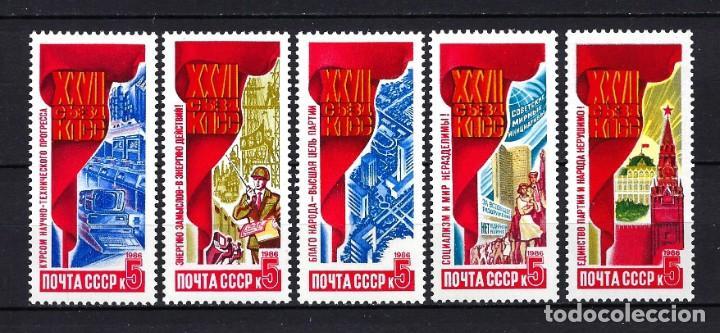 1986 RUSIA-URSS-UNIÓN SOVIÉTICA YVERT 5363/5367 PARTIDO COMUNISTA MNH** NUEVOS SIN FIJASELLOS (Sellos - Extranjero - Europa - Rusia)