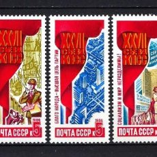 Francobolli: 1986 RUSIA-URSS-UNIÓN SOVIÉTICA YVERT 5363/5367 PARTIDO COMUNISTA MNH** NUEVOS SIN FIJASELLOS. Lote 261226835
