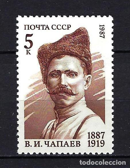 1987 RUSIA-URSS-UNIÓN SOVIÉTICA YVERT 5387 PERSONAJES, CHAPAEV MNH** NUEVO SIN FIJASELLOS (Sellos - Extranjero - Europa - Rusia)