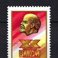 Francobolli: 1987 RUSIA-URSS-UNIÓN SOVIÉTICA YVERT 5388 CONGRESO KOMSOMOL, LENIN MNH** NUEVO SIN FIJASELLOS. Lote 261227915
