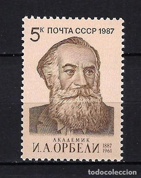 1987 RUSIA-URSS-UNIÓN SOVIÉTICA YVERT 5390 PERSONAJES, JOSEPH ORBELI MNH** NUEVO SIN FIJASELLOS (Sellos - Extranjero - Europa - Rusia)