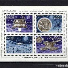 Sellos: 1971 RUSIA-URSS-UNIÓN SOVIÉTICA YVERT HB 67 HOJA BLOQUE CONQUISTA DEL ESPACIO MNH** NUEVO SIN FIJASE. Lote 261229595