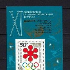 Sellos: 1972 RUSIA-URSS-UNIÓN SOVIÉTICA YVERT HB 74 HOJA BLOQUE JUEGOS OLÍMPICOS SAPPORO '72 MNH** NUEVO SIN. Lote 261229665