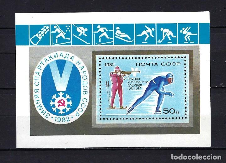 1982 RUSIA-URSS-UNIÓN SOVIÉTICA YVERT HB 153 HOJA BLOQUE ESPARTAKIADA INVIERNO MNH** NUEVO SIN FIJAS (Sellos - Extranjero - Europa - Rusia)