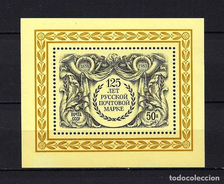 1983 RUSIA-URSS-UNIÓN SOVIÉTICA YVERT HB 166 HOJA BLOQUE 125 ANIV. PRIMER SELLO MNH** NUEVO SIN FIJA (Sellos - Extranjero - Europa - Rusia)