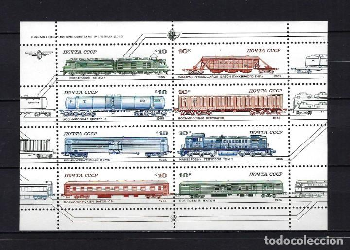 1985 RUSIA-URSS-UNIÓN SOVIÉTICA YVERT 5218/5225 MINIPLIEGO TRENES MNH** NUEVO SIN FIJASELLOS (Sellos - Extranjero - Europa - Rusia)