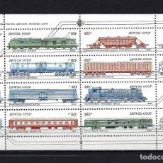 Francobolli: 1985 RUSIA-URSS-UNIÓN SOVIÉTICA YVERT 5218/5225 MINIPLIEGO TRENES MNH** NUEVO SIN FIJASELLOS. Lote 261231305