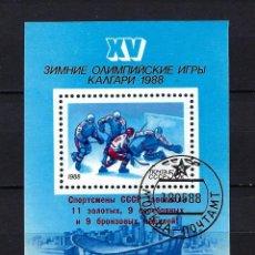 Francobolli: 1988 RUSIA-URSS-UNIÓN SOVIÉTICA YVERT HB 199 HOJA BLOQUE JUEGOS OLÍMPICOS CALGARY SELLADOCON GOMA. Lote 261231405