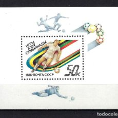 Francobolli: 1988 RUSIA-URSS-UNIÓN SOVIÉTICA YVERT HB 201 HOJA BLOQUE JUEGOS OLÍMPICOS SEUL '88 MNH** NUEVO SIN F. Lote 261231425