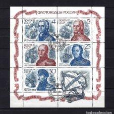Francobolli: 1987 RUSIA-URSS-UNIÓN SOVIÉTICA YVERT 5466/5470 MINI PLIEGO COMANDANTES MARINA - SELLADOS, CON GOMA. Lote 261234215