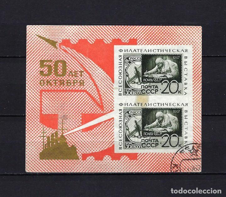 1967 RUSIA-URSS-UNIÓN SOVIÉTICA MICHEL HB 47 YVERT HB 46 EXPO FILATELIA 50 ANIVERSARIO OCTUBRE USADO (Sellos - Extranjero - Europa - Rusia)