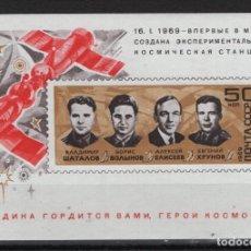 Sellos: TV_003/ RUSIA H-B**, VALOR 20,00 €, PRECIOSA. Lote 261952250