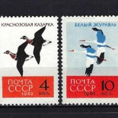 Sellos: 1962 RUSIA-URSS-UNIÓN SOVIÉTICA YVERT 2609/2613 (-2611) FAUNA, AVES, PÁJAROS MNH** NUEVOS SIN FIJASE. Lote 262059530