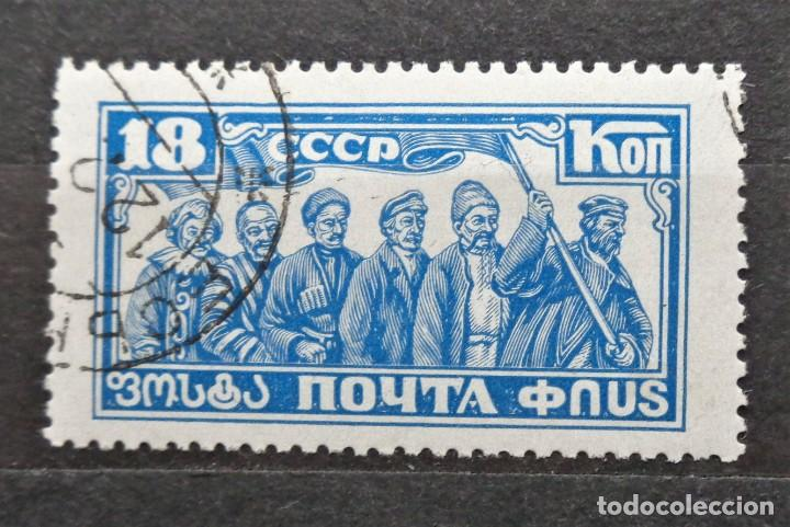 RUSIA (Sellos - Extranjero - Europa - Rusia)