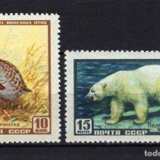Sellos: 1957 RUSIA-URSS-UNIÓN SOVIÉTICA YVERT 1903/1904 FAUNA, ANIMALES, PERDIZ, OSO MNH** NUEVOS SIN FIJASE. Lote 262510730