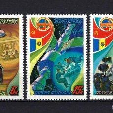 Sellos: 1981 RUSIA-URSS-UNIÓN SOVIÉTICA YVERT 4813/4815 CONQUISTA DEL ESPACIO MNH** NUEVOS SIN FIJASELLOS. Lote 262627540
