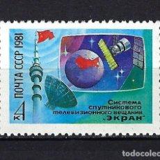 Sellos: 1981 RUSIA-URSS-UNIÓN SOVIÉTICA YVERT 4856 TELEVISIÓN POR SATÉLITE EKRAN MNH** NUEVO SIN FIJASELLOS. Lote 262627610