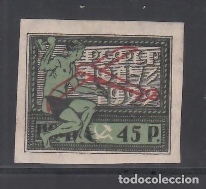 RUSIA, AÉREOS 1922 YVERT Nº 1 /*/ (Sellos - Extranjero - Europa - Rusia)