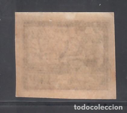 Sellos: RUSIA, Aéreos 1922 YVERT Nº 1 /*/ - Foto 2 - 262752120