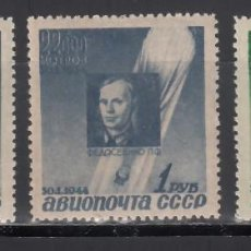 Sellos: RUSIA, AÉREOS 1944 YVERT Nº 67 / 69 /*/. Lote 262756410