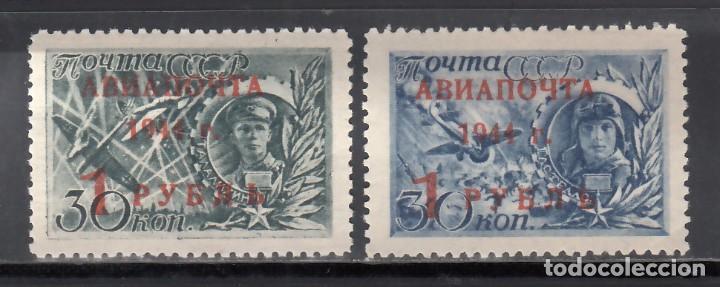 RUSIA, AÉREOS 1944 YVERT Nº 70 / 71 /*/ (Sellos - Extranjero - Europa - Rusia)
