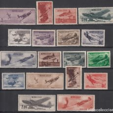 Sellos: RUSIA, AÉREOS 1945-46 YVERT Nº 72 / 89 /*/. Lote 262756705