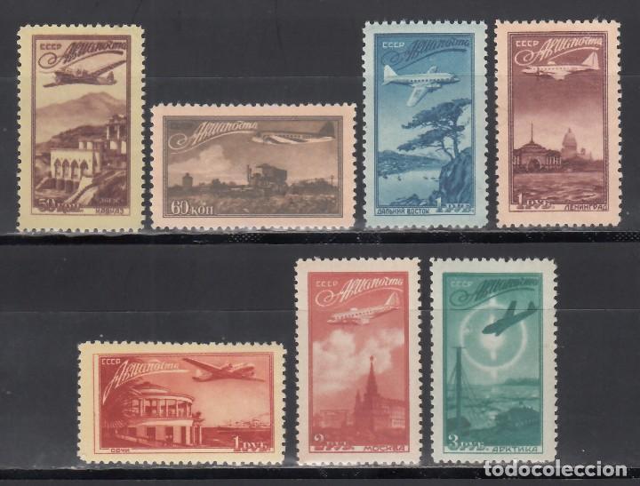 RUSIA, AÉREOS 1949 YVERT Nº 90, 91, 92, 93, 94, 95, 96, /*/ (Sellos - Extranjero - Europa - Rusia)