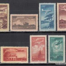 Sellos: RUSIA, AÉREOS 1949 YVERT Nº 90, 91, 92, 93, 94, 95, 96, /*/. Lote 262757105