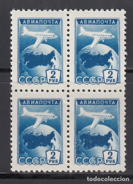 RUSIA, AÉREOS 1955 YVERT Nº 101 /**/, BLOQUE DE CUATRO SIN FIJASELLOS. (Sellos - Extranjero - Europa - Rusia)