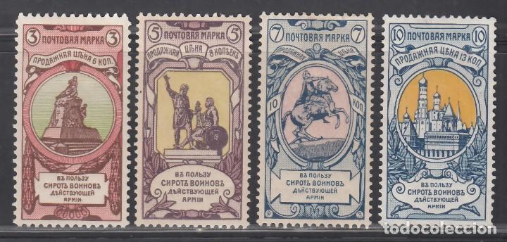 RUSIA, 1905 YVERT Nº 55 / 58 /*/ (Sellos - Extranjero - Europa - Rusia)