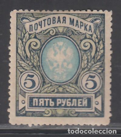 RUSIA, 1909-19 YVERT Nº 76 A /*/ ( DT.12 ½.) (Sellos - Extranjero - Europa - Rusia)