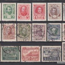 Sellos: RUSIA, 1913 YVERT Nº 77 / 92. Lote 262764000
