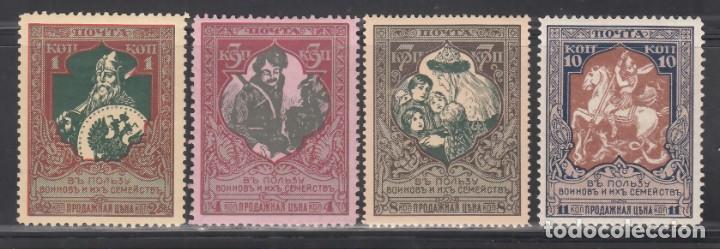 RUSIA, 1914 YVERT Nº 93 / 96 /*/ (Sellos - Extranjero - Europa - Rusia)