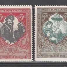 Sellos: RUSIA, 1915-16 YVERT Nº 97 / 100 /*/. Lote 262764685