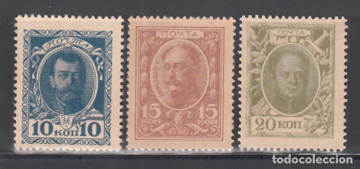RUSIA, 1915 YVERT Nº 102, 103, 104, (*) (Sellos - Extranjero - Europa - Rusia)